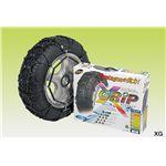JASAA認定 高性能タイヤチェーン X-GRIP XG-25