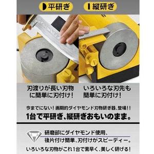 水が要らない家庭用刃物研ぎ機!ダブルフェイス・グラインダー E-5555