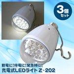 懐中電灯としても使用可能!充電式LEDライト