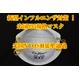 【電子タバコ】スーパーシガレット 最新日本版/TOKYO SMOKER(トウキョウスモーカー) 写真1