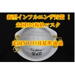 【予約販売:2009年3月上旬より順次発送】【電子タバコ】スーパーシガレット 最新日本版/TOKYO SMOKER(トウキョウスモーカー)