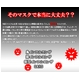 【電子タバコ】スーパーシガレット 最新日本版/TOKYO SMOKER(トウキョウスモーカー) 写真2