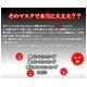 【電子タバコ】TOKYO SMOKERカートリッジ(5個×10箱)メンソール  写真2