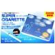 【11月中旬より順次発送】【電子タバコ】 スーパーシガレット/SuperCigarette