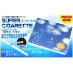 【予約販売:2009年3月上旬より順次発送】【電子タバコ】 スーパーシガレット/SuperCigarette 本体セット