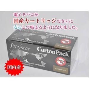 【電子タバコ】FIVE STARカートリッジ ストロベリーミント
