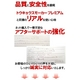 【電子タバコ】トウキョウスモーカーゼロ TS-ZERO本体+ケース(黒)セット 写真2