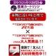 【電子タバコ】トウキョウスモーカーゼロ TS-ZERO本体+ケース(黒)セット 写真3