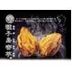 種子島産 蜜芋5kgセット  写真1
