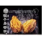 種子島産 蜜芋5kgセット