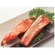 秋鮭ハラス 3kgセット