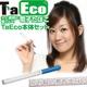 電子タバコ「TaEco」(タエコ) 写真1