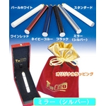 「TaEco」(タエコ)専用カラーバッテリー(ミラー)