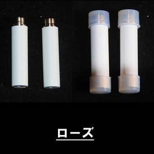 安全の日本製、電子タバコ「ライズスモーカー」交換カートリッジ20個セット ピンク(ローズ風味)