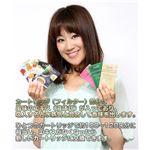 【セブンスター風味】「TaEco」(タエコ)専用交換カートリッジ(セブンスター風味)15本入り