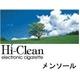 次世代電子タバコ「Hi-Clean」専用交換カートリッジ10本セット メンソール