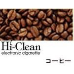次世代電子タバコ「Hi-Clean」専用交換カートリッジ10本セット コーヒー