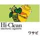 次世代電子タバコ「Hi-Clean」専用交換カートリッジ10本セット ワサビ