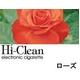 次世代電子タバコ「Hi-Clean」専用交換カートリッジ10個セット ローズ