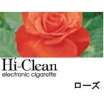 次世代電子タバコ「Hi-Clean」専用交換カートリッジ10本セット ローズ