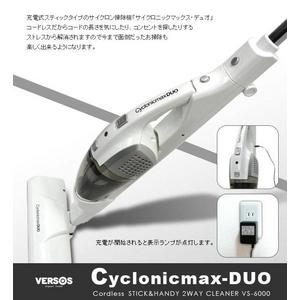 サイクロン掃除機 コードレススティックタイプ ホワイト
