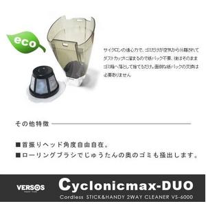 サイクロン掃除機 コードレススティックタイプ ブラック