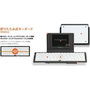 デジタルメモ「ポメラ」DM10(トワイライトオレンジ)