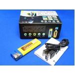 【ライター型】小型ビデオカメラ☆音声コントロール機能付 SDカードタイプ 200万画素の詳細ページへ