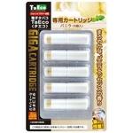 「TaEco」(タエコ)専用交換ギガカートリッジ(バニラ)5本入り