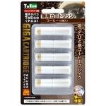 「TaEco」(タエコ)専用交換ギガカートリッジ(コーヒー)5本入り