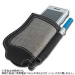 「TaEco」(タエコ)専用携帯マルチ本革ケースの詳細ページへ