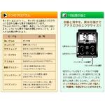 【正規品】アブトロニックX2 パーフェクトセット