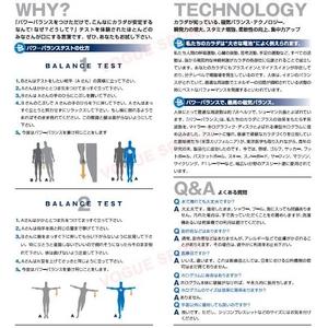 【日本正規品】POWER BALANCE パワーバランス シリコン・ブレスレット(クリア/ピンク S)