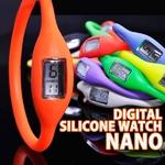 デジタル シリコン ウォッチ ナノ ネオン ピンク Mサイズの詳細ページへ