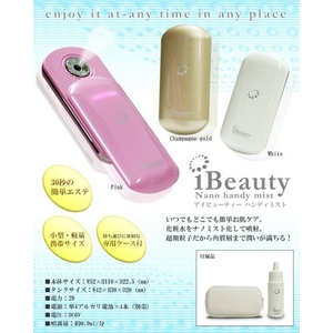 ハンディミスト アイビューティー(iBeauty) /ピンク