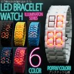 LEDブレスレット腕時計(ウォッチ) ホワイト (メンズサイズ)