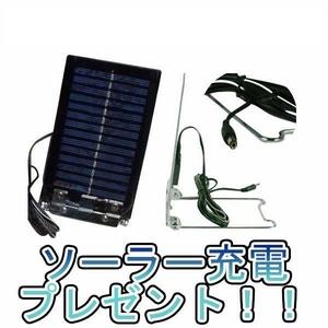【訳あり・箱潰れ品】充電式扇風機 LEDライト12灯 ポータブルファン ソーラー充電AC充電USB充電可能
