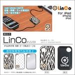 iPad用充電・同期・データ転送ケーブル「LinCo(リンコ)」/iPhone・iPodにも!×2個セット