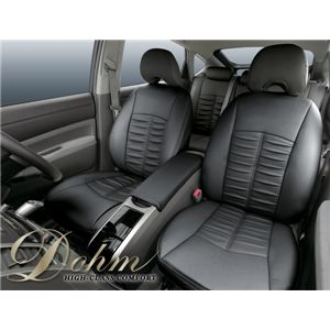 Dohm製 本革調シートカバー Standardモデル オデッセイ用 【H13】 ブラック 1台分