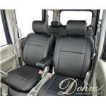 Dohm製 本革調シートカバー Basicモデル ゼストスパーク用 【B-H30】 軽自動車 ブラック 1台分