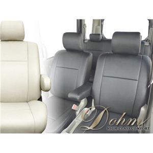 Dohm製 本革調シートカバー Basic MODEL シエンタ用 【BSC-T30-BE】 3列シート ベージュ