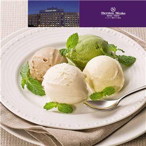 【お歳暮】『シェラトン都ホテル東京』 アイスクリーム50