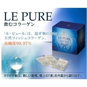 純度99.97%飲むコラーゲン「LE PURE」(10cc×30包】1箱