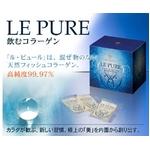 純度99.97%飲むコラーゲン「LE PURE」(10cc×30包】3箱