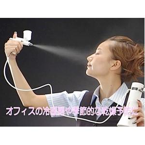 テレビで放送され大反響!YUUKI炭酸ミストシャワー  6/25よりお得なキャンペーン価格でご提供(7/31まで)