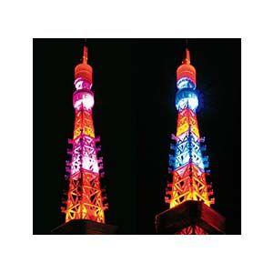 セガトイズ 東京タワー 2007の商品画像大3
