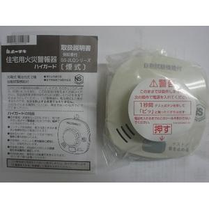 住宅用火災警報器(煙式/光電式)音声 電池式 10年寿命 SS-2LQ-10HCB