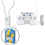 ワイヤレスホームコールセット(無線式) FR-MSA
