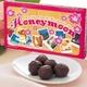 【ハワイ土産】HONEY MOON(ハネムーン)マカデミアナッツチョコレート