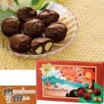 【ハワイ土産】  メネフネマック マカデミアナッツチョコレート 6箱セットの詳細ページへ